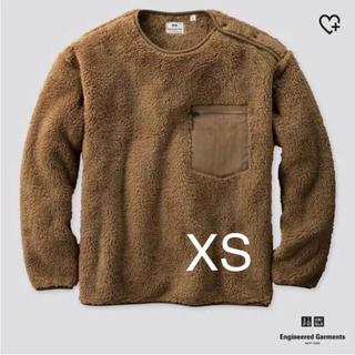 Engineered Garments - ユニクロ×エンジニアードガーメンツ  フリースプルオーバー  ベージュ XS
