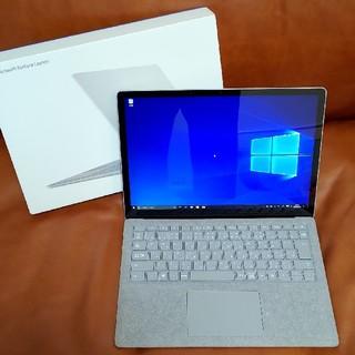 Microsoft - surface laptop