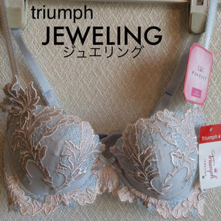 トリンプ(Triumph)の【新品タグ付】triumph/JEWELINGブラ・B70(ブラ)