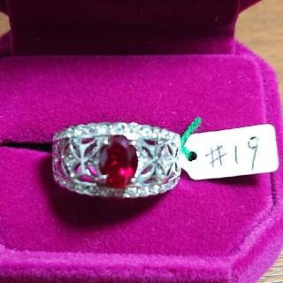 ♦️タイムセール♦️ルビー&32石のキュービックジルコニアの指輪(19号)(リング(指輪))