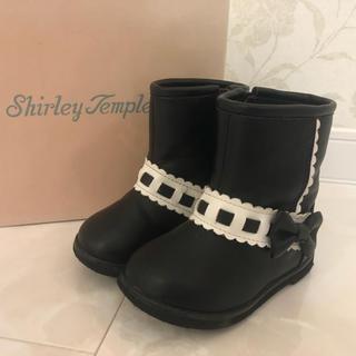 シャーリーテンプル(Shirley Temple)の☆USED☆ シャーリーテンプル はしごレースブーツ 13.5cm(ブーツ)
