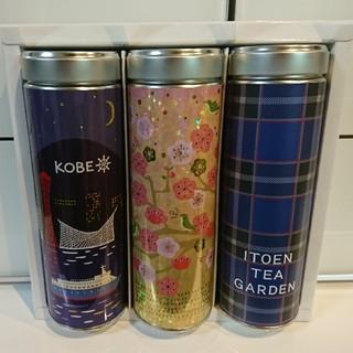 伊藤園 - 伊藤園 ギフトティーバッグセット 紅茶・緑茶