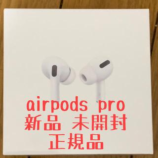 Apple - 新品 Apple Airpods pro MWP22J/A エアポッズプロ