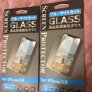 アイフォーン(iPhone)のiPhone液晶保護強化ガラス 2枚セット(保護フィルム)
