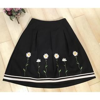 M'S GRACY - エムズグレイシー  花柄スカート 38サイズ   美品