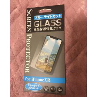 アイフォーン(iPhone)の液晶保護強化ガラス(保護フィルム)