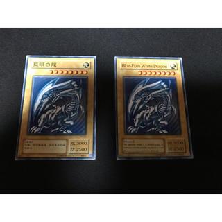 ユウギオウ(遊戯王)の青眼の白龍 英語版・中国語版(シングルカード)
