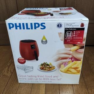 フィリップスノンフライヤープラスダブルレイヤーセット レッド HD9531/62(調理道具/製菓道具)