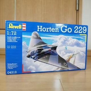 ドイツレベル 1/72 ホルテンGo-229 No.04312定価2640円(模型/プラモデル)