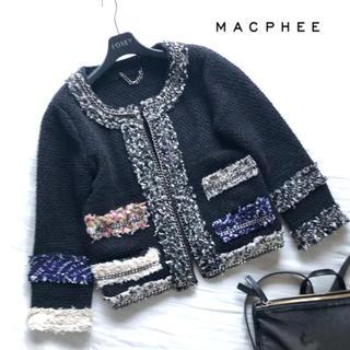 マカフィー(MACPHEE)のマカフィー  チェーンMIXツイードノーカラー ジャケット トゥモローランド (ノーカラージャケット)