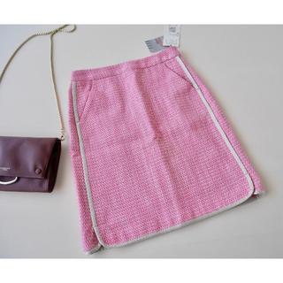 エル(ELLE)の新品◆ 5,704円+税 ELLE タグ付き スカート(ひざ丈スカート)