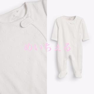 NEXT - 【新品】next ベージュ ベロア星柄スリープスーツ(ベビー)