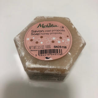 メルヴィータ(Melvita)の新品未開封 melvita ビオソープ (ボディソープ/石鹸)