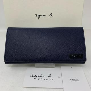 アニエスベー(agnes b.)の新品☺︎agnes b.  voyage アニエスベー 長財布 ネイビー(長財布)