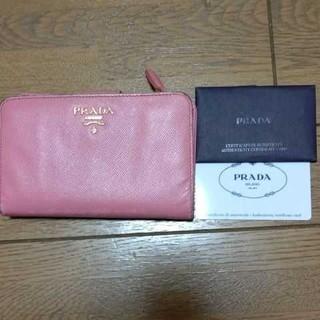 プラダ(PRADA)のPRADA折財布(折り財布)