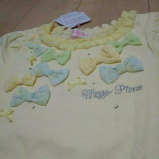 mezzo piano - メゾピアノ☆新品リボンTシャツ120