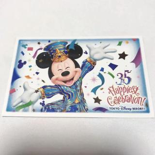 Disney - Disney チケット (2020/02/08まで)
