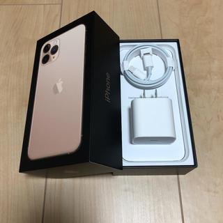 Apple - 新品未使用 iPhone純正充電器