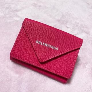 Balenciaga - ペーパーミニウォレット