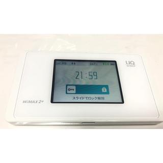 WiMAX 2+ Speed Wi-Fi NEXT WX05 UQ WiMAX