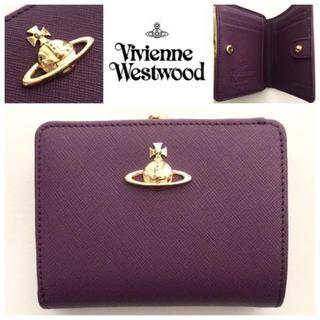 Vivienne Westwood - ヴィヴィアンウエストウッド サフィアーノ 二つ折りがま口