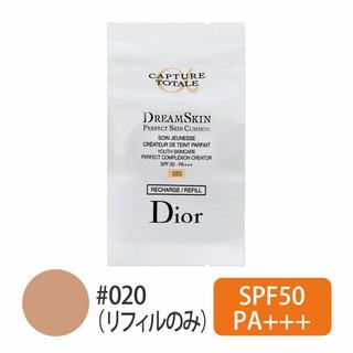 クリスチャンディオール(Christian Dior)の新品 カプチュール トータル ドリームスキン クッション #020(ファンデーション)