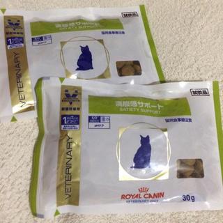 ロイヤルカナン(ROYAL CANIN)の猫用 満腹感サポート 30g×10袋(猫)