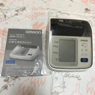 オムロン血圧計