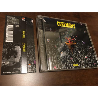 SONY - 【美品】CEREMONY king gnu 新アルバム