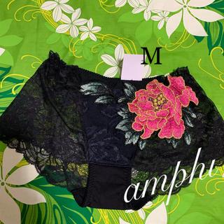 AMPHI - ワコール・アンフィ・ブラック・大輪ピンク刺繍・M