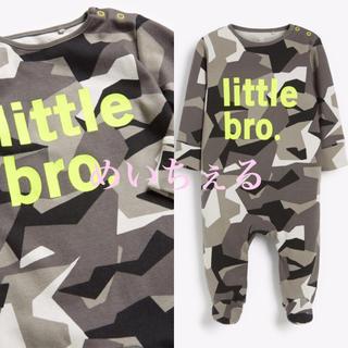 NEXT - 【新品】グレー 迷彩ネオン Little Bro スリープスーツ(ベビー)