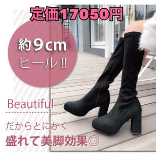 michellMacaron - 最終価格♡ベーシックスマートブーツ♡Mサイズ