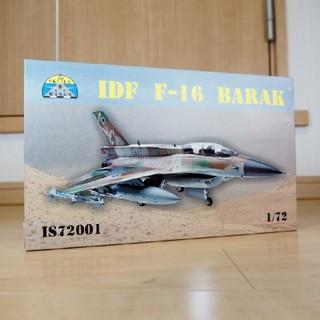 スケールウィングス 1/72 イスラエル空軍 F-16D バラーク定価5775円(模型/プラモデル)