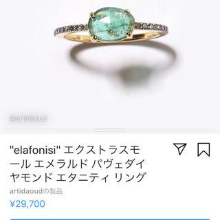 アルティーダウードARTIDA OUD ダイヤモンド リング(リング(指輪))