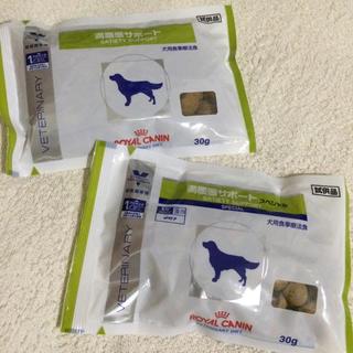 ロイヤルカナン(ROYAL CANIN)の犬用 満腹感サポート 30g×10袋(犬)