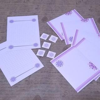 紫系17~レターセット~(カード/レター/ラッピング)
