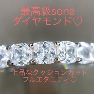 HARRY WINSTON - 9号 クッションカットフルエタニティリング 最高級sonaダイヤモンド