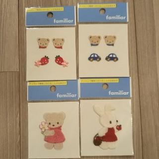 familiar - 新品☆ファミリア☆アイロンワッペン☆ミニクルマ