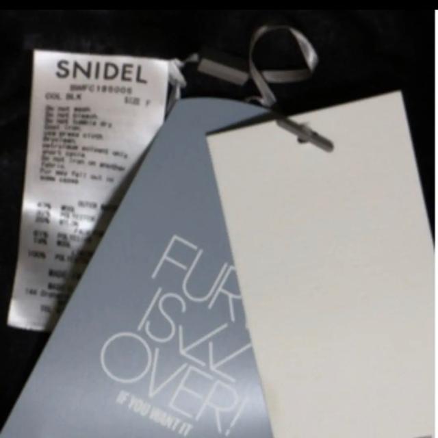 snidel(スナイデル)の週末限定値下!新品未使用タグ付き snidel レディモッズコート✨完売品 レディースのジャケット/アウター(モッズコート)の商品写真