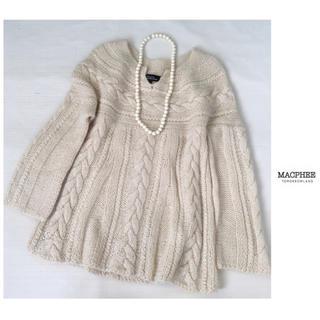 TOMORROWLAND - トゥモローランド MACPHEE アルパカ100% 手編み ケーブル ニット