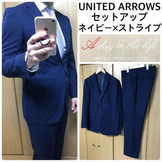 ユナイテッドアローズ(UNITED ARROWS)のUNITED ARROWS セットアップ スーツ ユナイテッドアローズ(セットアップ)