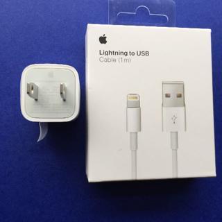 Apple - 未開封・充電器 アダプター& Lightning USBケーブル 1m