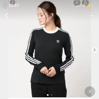 adidas - adidas originals スウェット