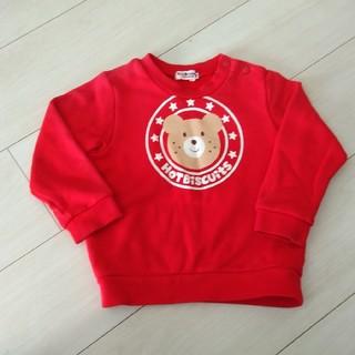 ホットビスケッツ(HOT BISCUITS)のHOT BISCUITS★赤トレーナー(Tシャツ/カットソー)