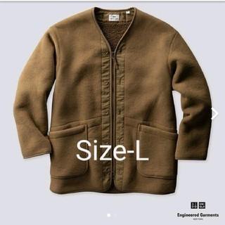 エンジニアードガーメンツ(Engineered Garments)のエンジニアガーメンツ コラボ フリースノーカラーコート ベージュ Size-L(ノーカラージャケット)