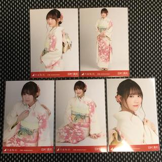 ノギザカフォーティーシックス(乃木坂46)の田村真佑 成人式 生写真 5種コンプ(アイドルグッズ)