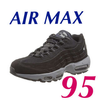 ナイキ(NIKE)の値下げ NIKE AIR MAX VAPOR エアマックス95 27cm(スニーカー)