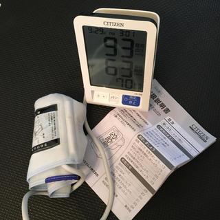 CITIZEN 電子血圧計 CH-550