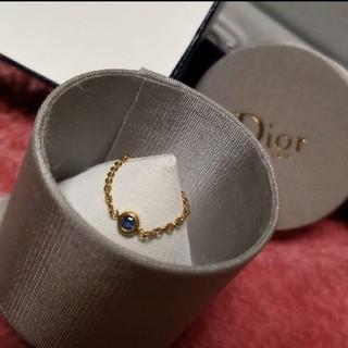 クリスチャンディオール(Christian Dior)のクリスチャン ディオール ミミウィ mimioui  チェーン リング(リング(指輪))