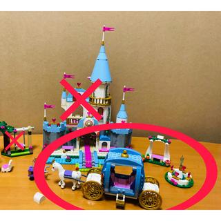 Lego - LEGO シンデレラ城と馬車